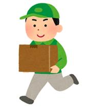 駿河屋の「かんたん買取」申し込み方法。初めての人の手順を詳しく解説!